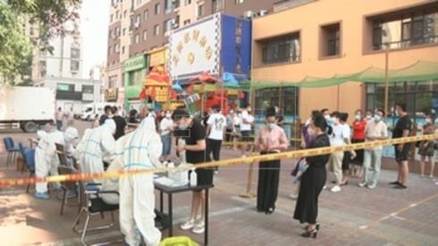 L'épidémie du Xinjiang porte à 68 nouvelles infections en Chine |  Société